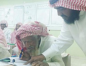 صورة سعودي يلتحق بمقاعد الدراسة رغم تجاوزه الـ 100 عام
