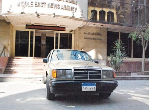 صورة مرسيدس صدام لغزو الكويت للبيع في مزاد علني