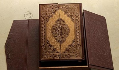 بالصور مجمع الملك فهد يصدر النسخة الجديدة من القرآن بمقاس جديد ولون عاجي ومواصفات عالية