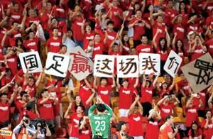 الصين أمام فرصة تحقيق العلامة الكاملة للمرة الأولى | جريدة الأنباء الكويتية