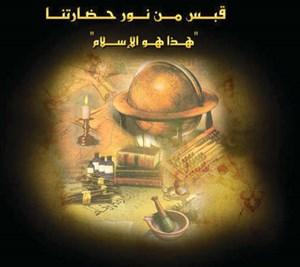 Siro Hayati - Magazine cover