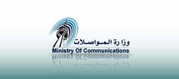 10 أيام لإعادة خدمات الإنترنت والاتصال الدولي إلى طبيعتها بعد عطل في الكيبل البحري