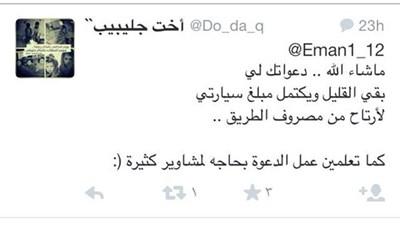 والسعودية 648136-1.jpg?width=4