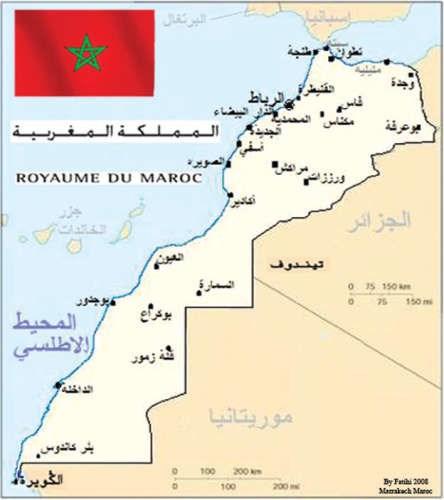 خريطة المملكة المغربية