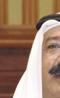 التشكيل الحكومي خلال ساعات: ناصر صباح الأحمد نائباً أول