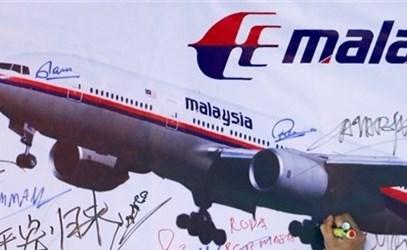 اختفاء سفينة كانت تبحث عن الطائرة الماليزية المفقودة