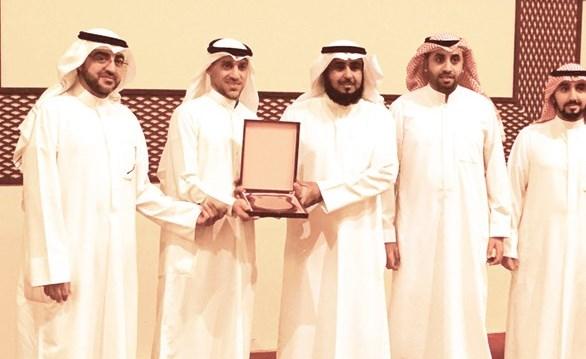 تكريم المعلمين الفائزين