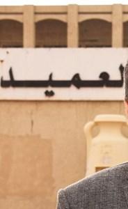 المعلم جلال عبدالسميع