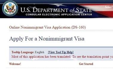 الولايات المتحدة تفرض شروطاً جديدة على طالبي التأشيرة
