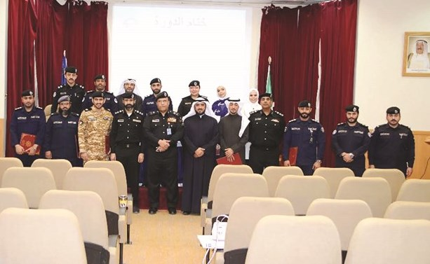 The Ministry of the Interior organizes a training course for supervisors