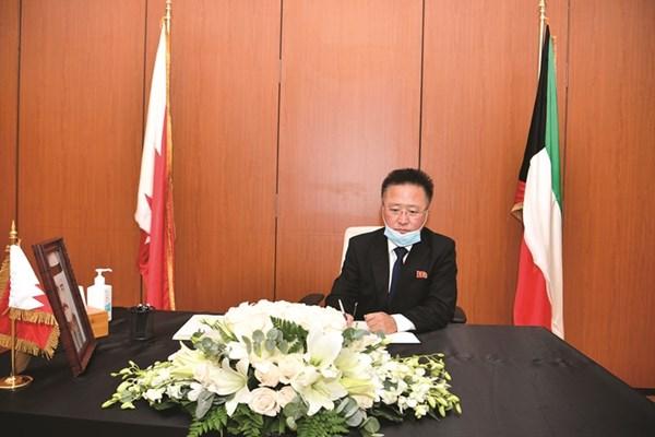 القائم بالأعمال في سفارة كوريا الديموقراطية الشعبية زو ميونغ تشول