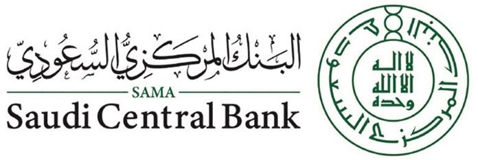 «المركزي» السعودي: تعديل في بعض أعضاء البنك
