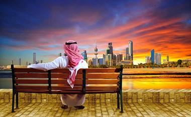 الكويت تقفز 20 مركزاً بمؤشر «المراكز المالية العالمية» لعام 2021