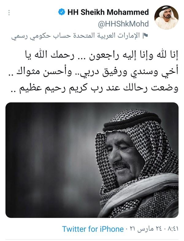 تعطيل العمل 3 أيام في دبي وتنكيس الأعلام 10 أيام حدادا ً على وفاة حمدان بن راشد