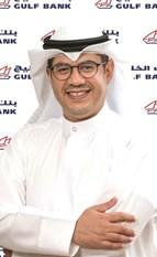 «الخليج» يستعد لإجراء سحب «الدانة» ربع السنوي والكشف عن الفائز بمبلغ 100000 دينار