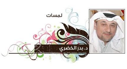 مواليد 1950 إلى 1973 جريدة الأنباء Kuwait