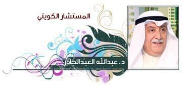 الكويت تفتقر إلى الولاء والأمانة   جريدة الأنباء   Kuwait