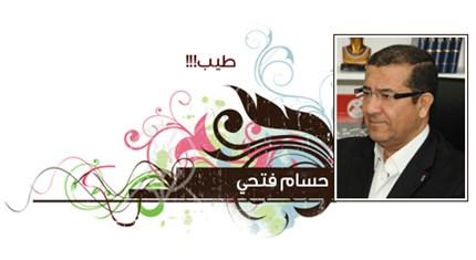 حوادث صلاح وجرائمه   جريدة الأنباء   Kuwait