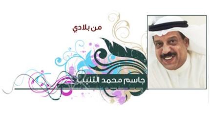 الكويت اليد الحانية   جريدة الأنباء   Kuwait
