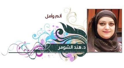إلى متى مسلسل ضرب طلبتنا في المدارس   جريدة الأنباء   Kuwait
